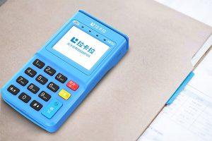 """华智融型号的机器6220签到(电子签名上送)、交易(电子签名上送)报错""""组包错误"""":"""