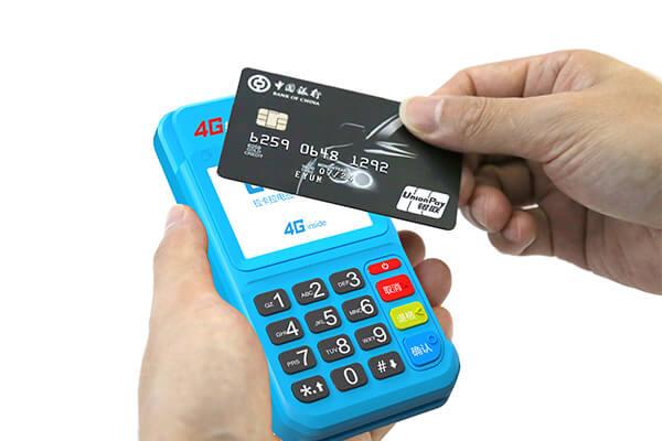 拉卡拉电签4G免费申请_拉卡拉电签4G版扫码POS机